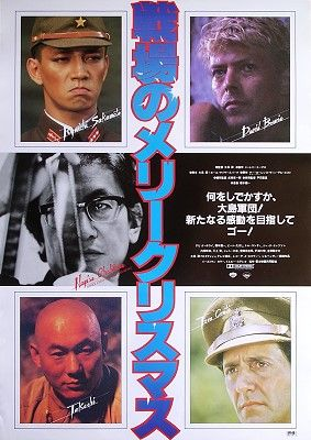 "A promotional poster for the Japanese 1983 film ""Merry Christmas, Mr. Lawrence""."