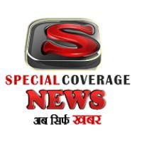 India's No.1 Hindi news paper & largest Hindi News Website covers Latest News in Hindi, Breaking News in Hindi, News Headlines in Hindi, latest news in Hindi on national, international, sports, bu...