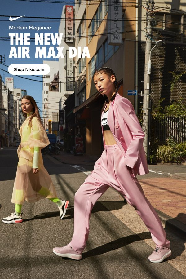 nike air max fashion week