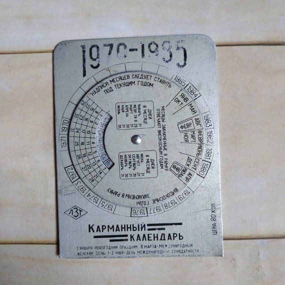 This Disc Perpetual Calendar Was Made In Soviet Union In 1970s It