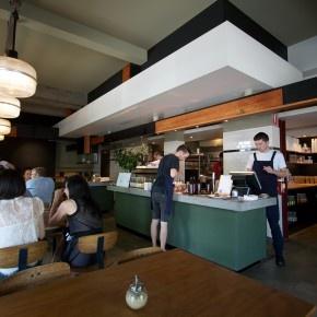 the inside of De Clieu, named for a French Explorer - perfect for exploring single origin coffees