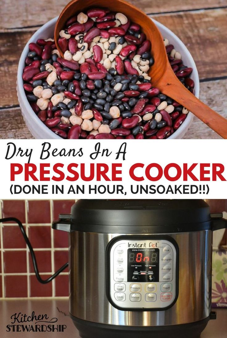 Done in ONE HOUR! Pressure cooking is a healthy way to cook dry beans, and even works without soaking in a pinch. Instant Pot or electric pressure cooker saves dinner!
