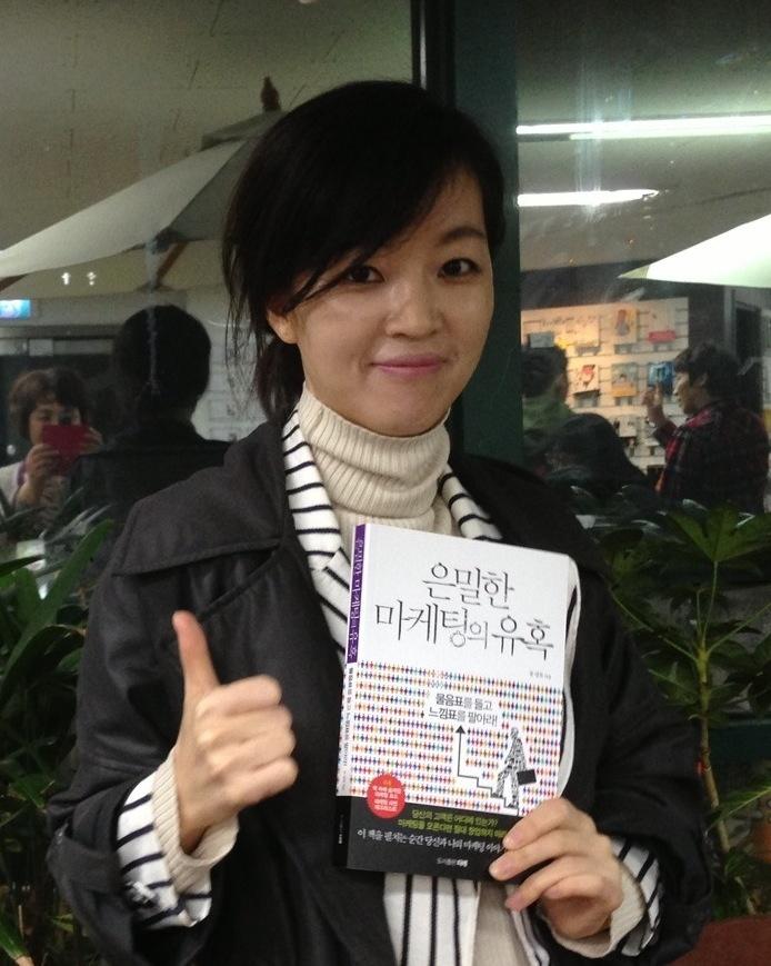book shopping join writer Yoo sung mok