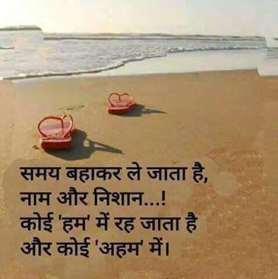 Shayari Hi Shayari: Latest hindi images shayari