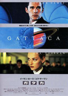 ガタカ - Yahoo!映画
