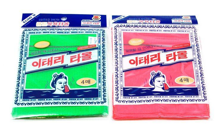 8 Pcs asiático Exfoliante - Manopla de baño, color rojo y verde: Amazon.es: Hogar