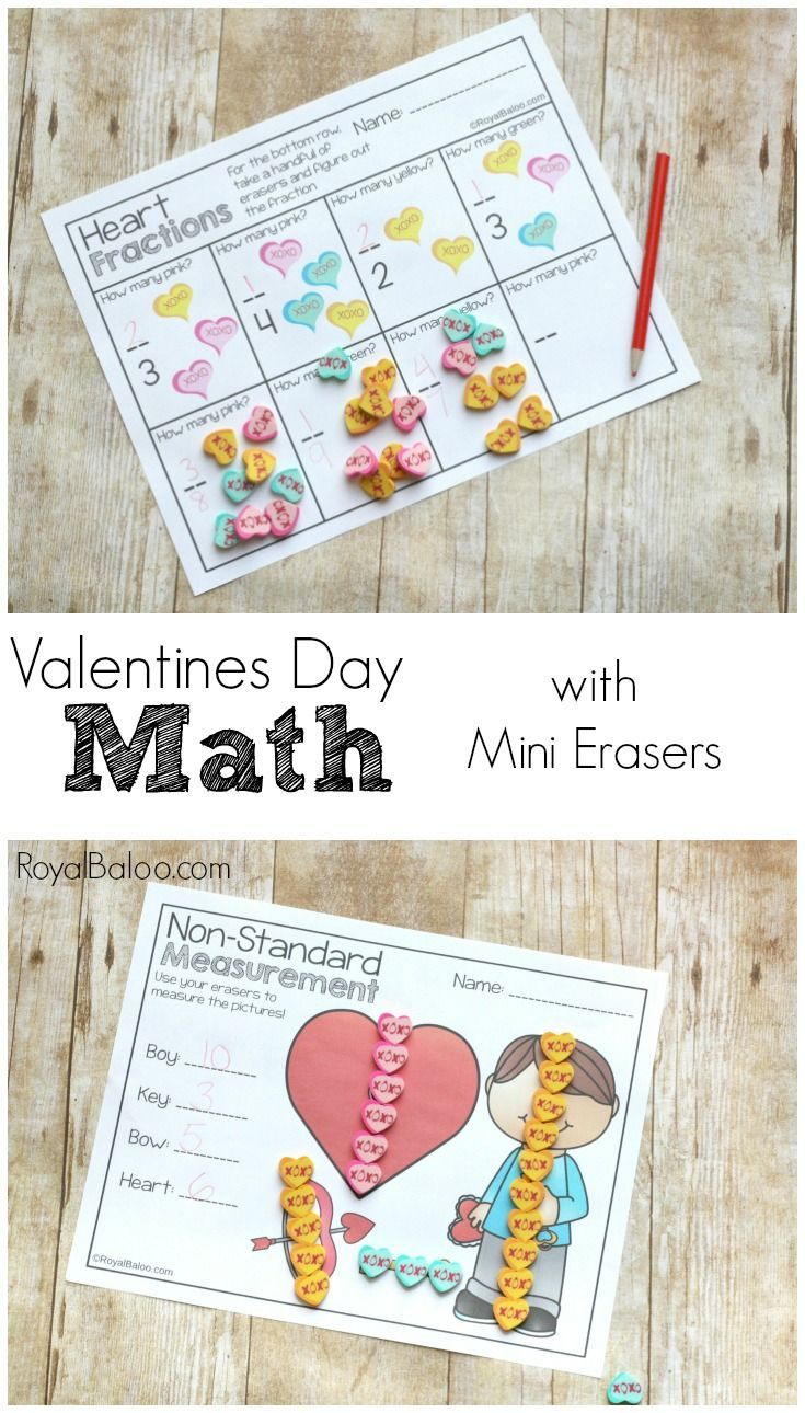 This valentines mini eraser math combine adorable mini erasers with math fun! Practice math, play with erasers, and have a great time.
