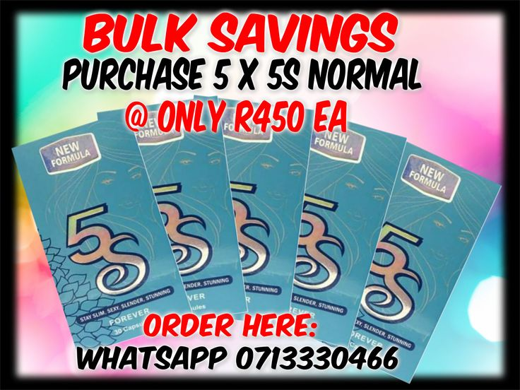 Special on bulk buys.  Normal price R500 per box.  Buy 5 boxes and save R50 per box