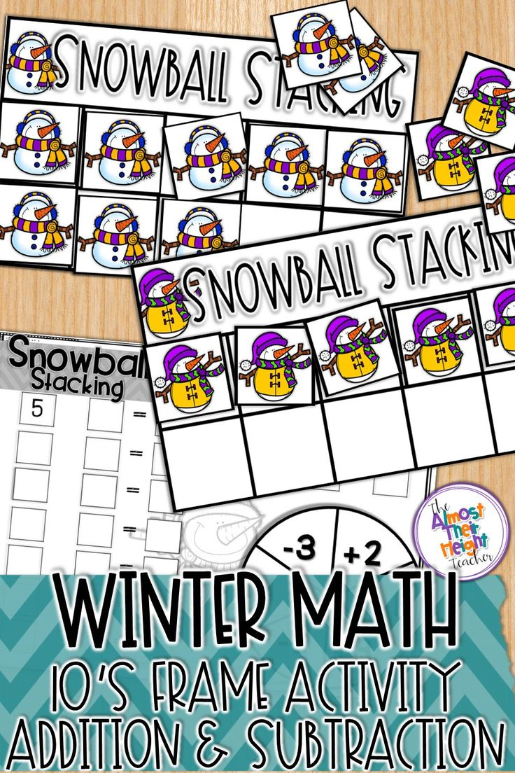 Addition and subtraction practice with this winter snowman themed tens frame math center.  Spin the spinner to find out how many snowmen to add or subtract as you race to fill your tens frame.  Use the counters to see the number sentence before recording it on your sheet.  #add #subtraction #snowman #winter #wintermath #snowmanmath #tensframe #teacherspayteachers