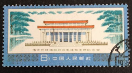 China Stamps J22 Memorial Hall for Great Leader details available on ebay, free shipping available