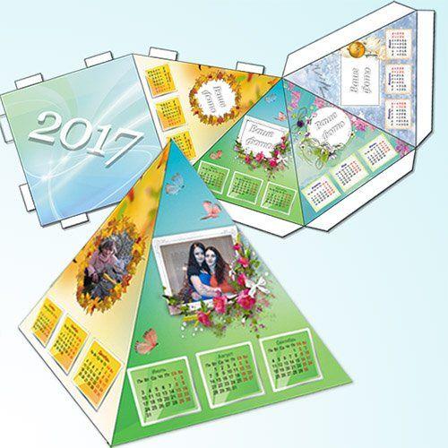 Настолный календарь-пирамидка на 2017 год - Семейное фото