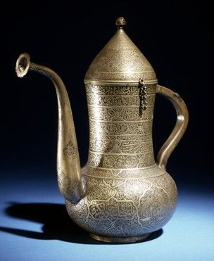 Ewer. Nasxí inscription. Made of beaten and engraved brass.