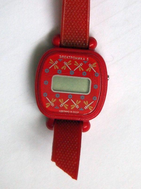 Детские часы  Электроника 5 (красные, со стрекозой).  Воспоминания СССР - http://samoe-vazhnoe.blogspot.ru/