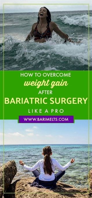 Because Of The Nature Of Gastric Bypass Surgery There Is A High