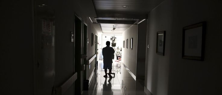 InfoNavWeb                       Informação, Notícias,Videos, Diversão, Games e Tecnologia.  : Médica é estuprada dentro de unidade de saúde em P...