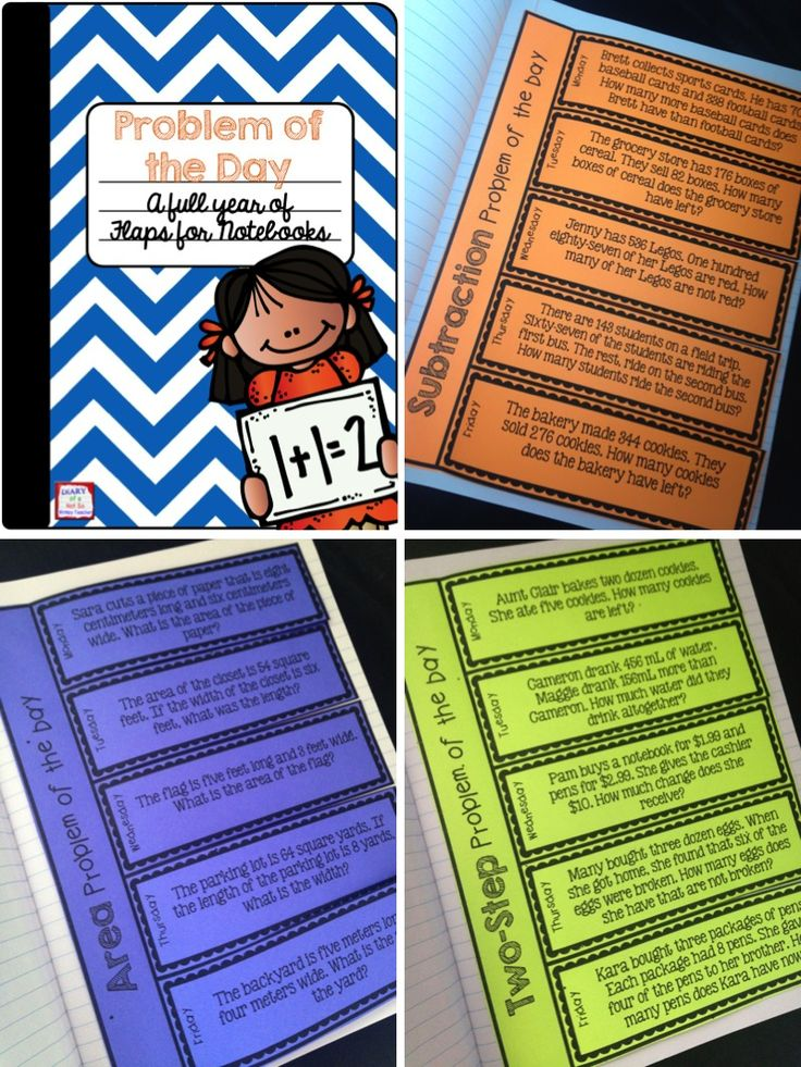 Word problems for every day of the school year! Includes tons of topics. Perfect for interactive notebooks!
