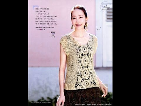 Crochet Patterns| for free |crochet blouse| 1467