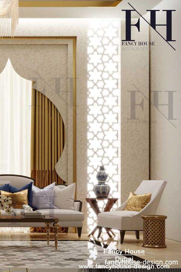 Majlis Interior Design With Images Luxury House Interior