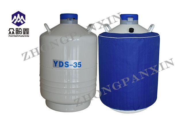 Characteristics And Storage Of Liquid Nitrogen Xinxiang