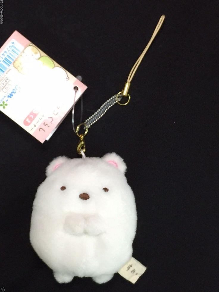 San-X Sumikko Gurashi Mini Size Mascot Key Charm Shirokuma(Polar Bear) Cleaner