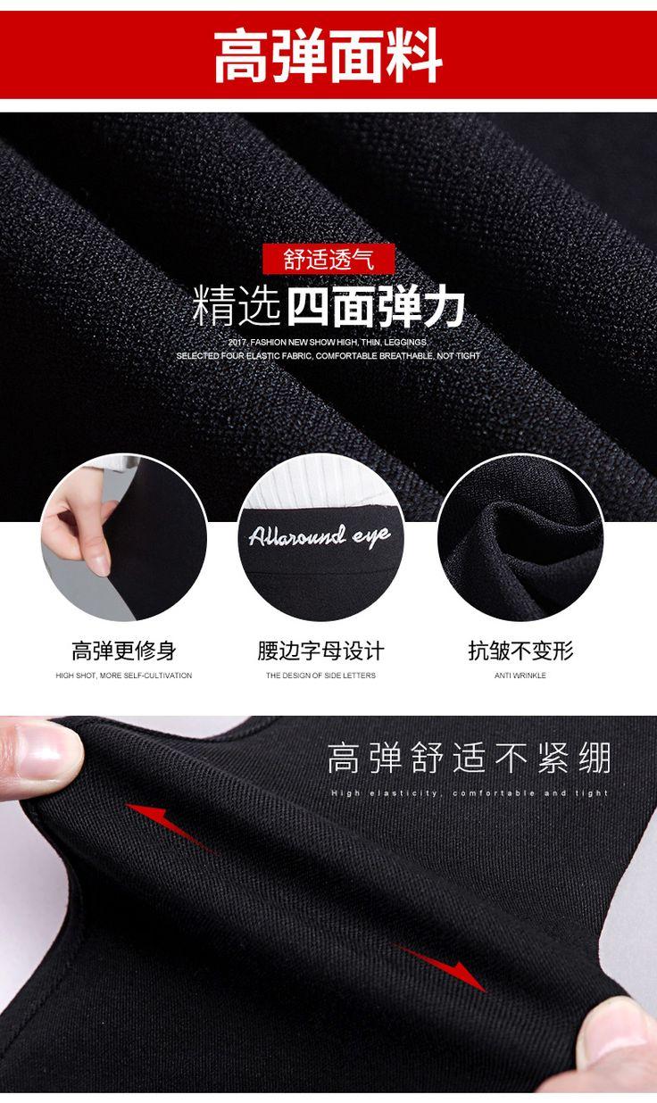 Леггинсы осенью 2017 года новая женская корейская версия износа черный девять очков большой размер карандаш карандаш длинные брюки тонкий раздел-tmall.com день кошка