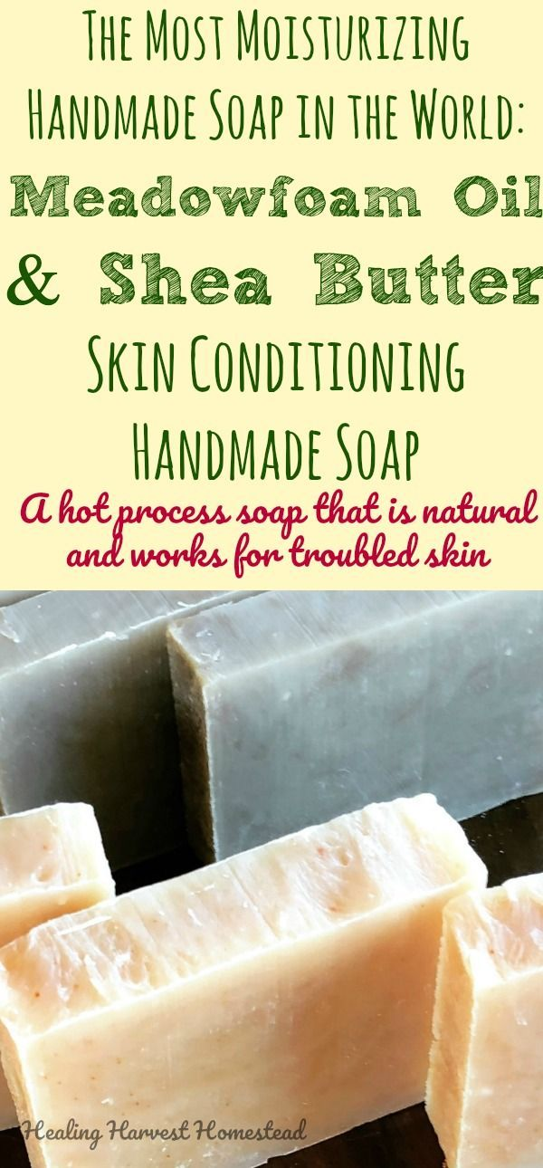 Find out how to make the most moisturizing soap for troubled and sensitive skin. Made with Meadowfoam Oil & Shea Butter, it's skin conditioning and feels SO good. Find out how to make the best skin soap ever with this hot process soap recipe. #homemadesoap