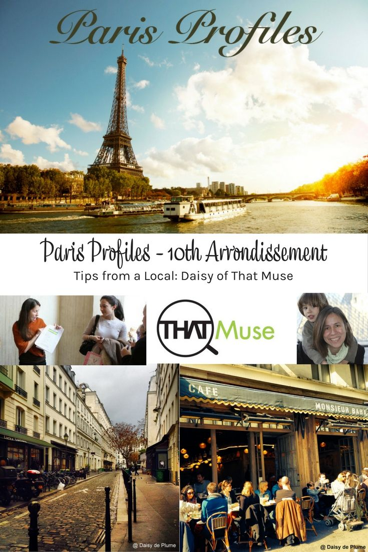 paris 10th arrondissement paris france france and restaurants rh pinterest co uk what to see in paris on a day trip things to see in paris in a day