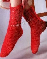 Красные носки, связанные крючком