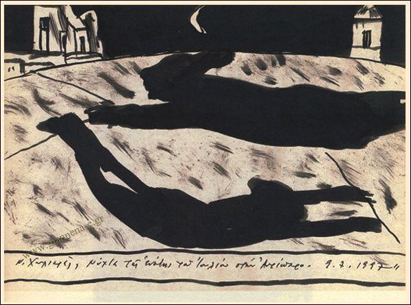 Επιμέλεια: Οικοδόμος // Σε ηλικία 75 ετών έφυγε από τη ζωή ο ζωγράφος, πεζογράφος, ποιητής και τραγουδοποιός-τραγουδιστής Νίκος Χουλιαράς. Ο Νίκος Χουλιαράς γεννήθηκε στα Γιάννενα το 1940. Σπούδασε στην Ανώτατη Σχολή Καλών Τεχνών της Αθήνας γλυπτική και σκηνογραφία αλλά τον κέρδισε η ζωγραφική. Η παρουσία του στον καλλιτεχνικό χώρο δεν περιορίζεται στο ζωγραφικό του έργο.…