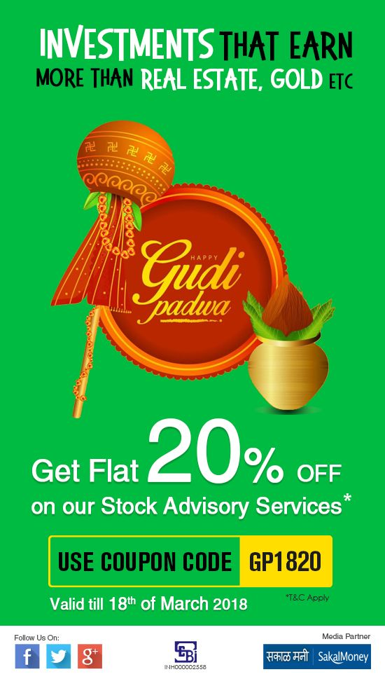 This #Gudi #Padwa let's take a step towards building a better life with profitable investment opportunities. Avail the special Gudi Padwa offer and get 20% off on our #stock #advisory #services. http://bit.ly/2DD7KzX