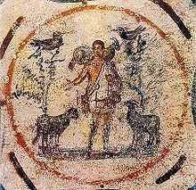 Introduction to early Christianity