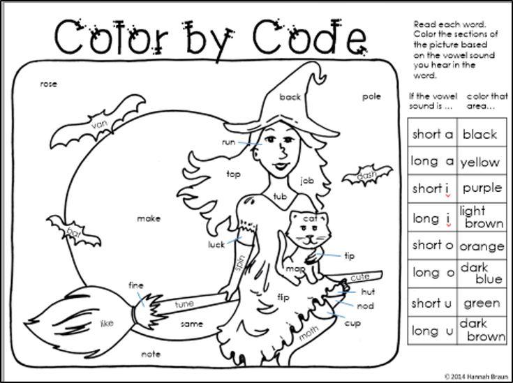 Halloween Color by Code Classroom freebies