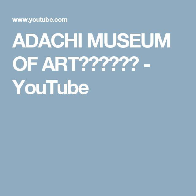 ADACHI MUSEUM OF ART 足立美術館 - YouTube