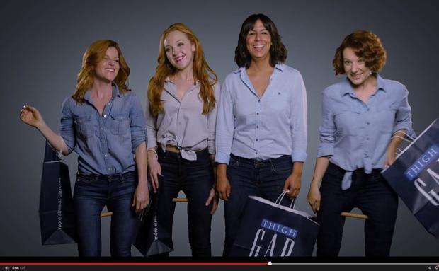 """Jetzt kommt die """"Thigh Gap""""-Jeans!"""