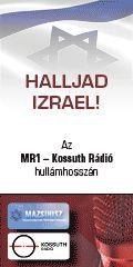Mazsihisz, a Magyarországi Zsidó Hitközségek Szövetsége hivatalos honlapja.