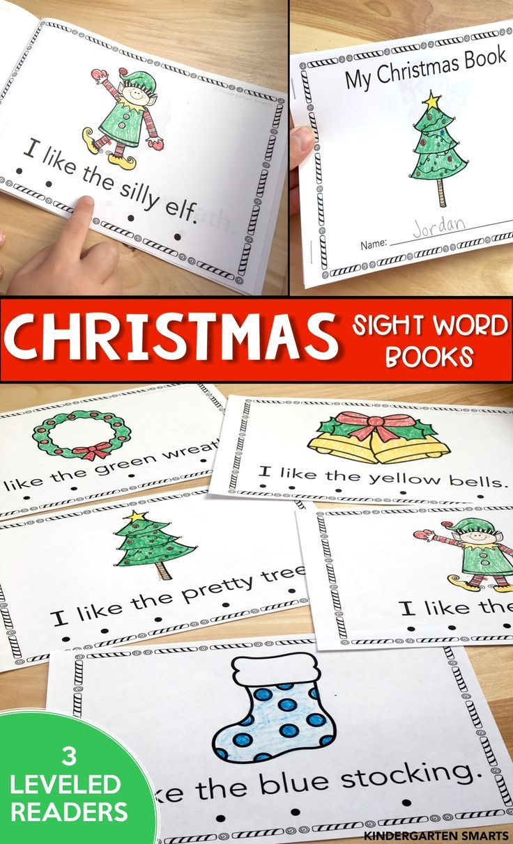 These Christmas Sight Word books are perfect for small group reading time. There are 3 leveled readers that all appear exactly the same just with different text. Students will all appear to be reading the same book just leveled according to their reading skill.