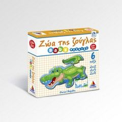 Puzzle Άγρια ζώα (6 παζλ 2Χ2, 2Χ3, 2Χ4)