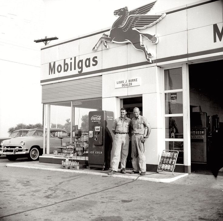1953 Mobil gas station, Philadelphia, Pennsylvania.