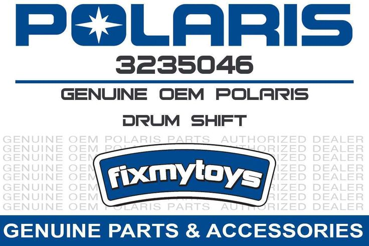 3235046 OEM Polaris DRUM SHIFT