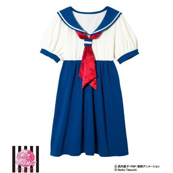 Sailor Moon Narikiri uniform dress Aino Minako (Minato Ward Shiba Park Junior High School)