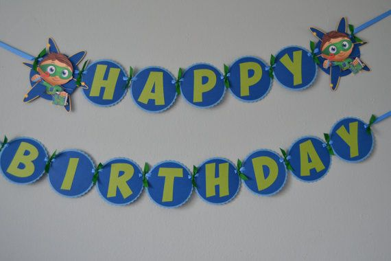 Super Why Birthday Banner by MemoriesBlossom on Etsy