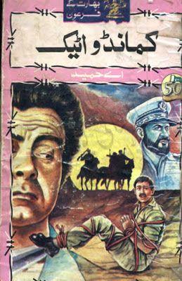 Commando Novel By A Hameed Pdf