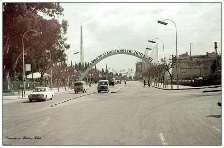 دمشق شارع بيروت او المعرض 1965 Damascus Syria Damascus Scenes