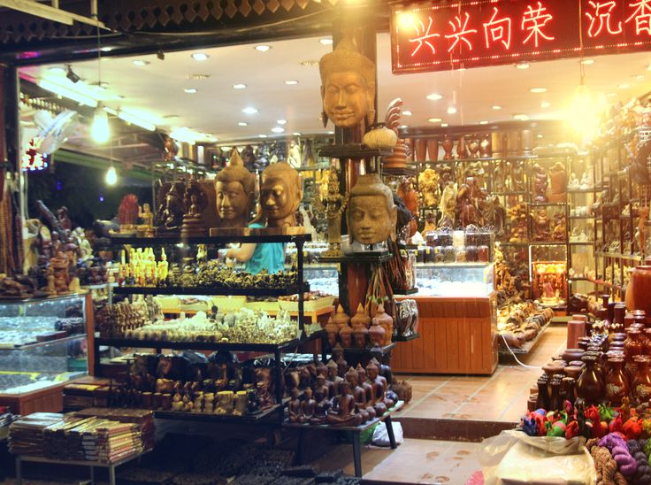 souvenirs and gift shop