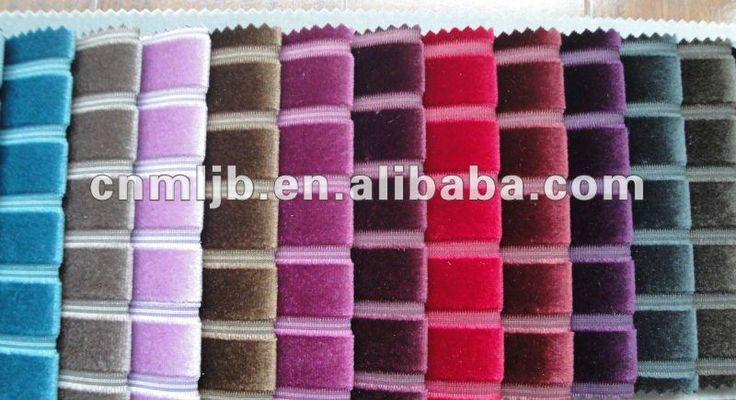 Новый диван ткань жаккард катион диван ткань фиолетовый бархат ...