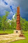 Indian Head carving of Whispering Giant, Winnipeg Beach..Manitoba