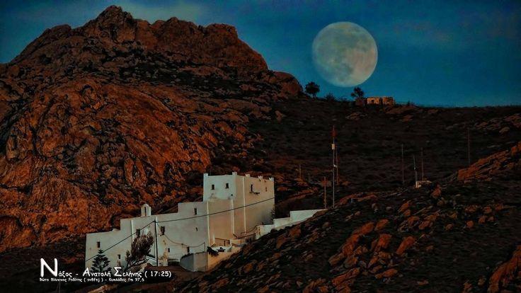 Η Ιερά Μονή Αγίου Ιωάννου Χρυσοστόμου Photo Credit: Φίλιππος Ροδίτης