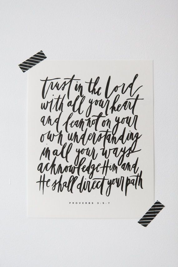 Bible verse written in brush calligraphy trust the