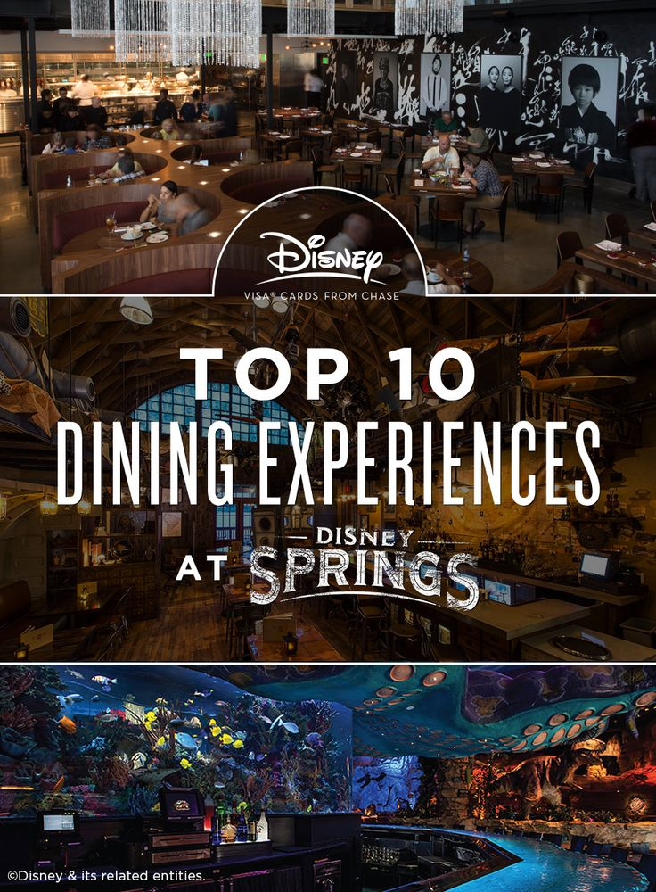 Disney Springs CONTACT GOLDEN EARS TRAVEL FOR FREE DISNEY VACATION PLANNING SERVICES!