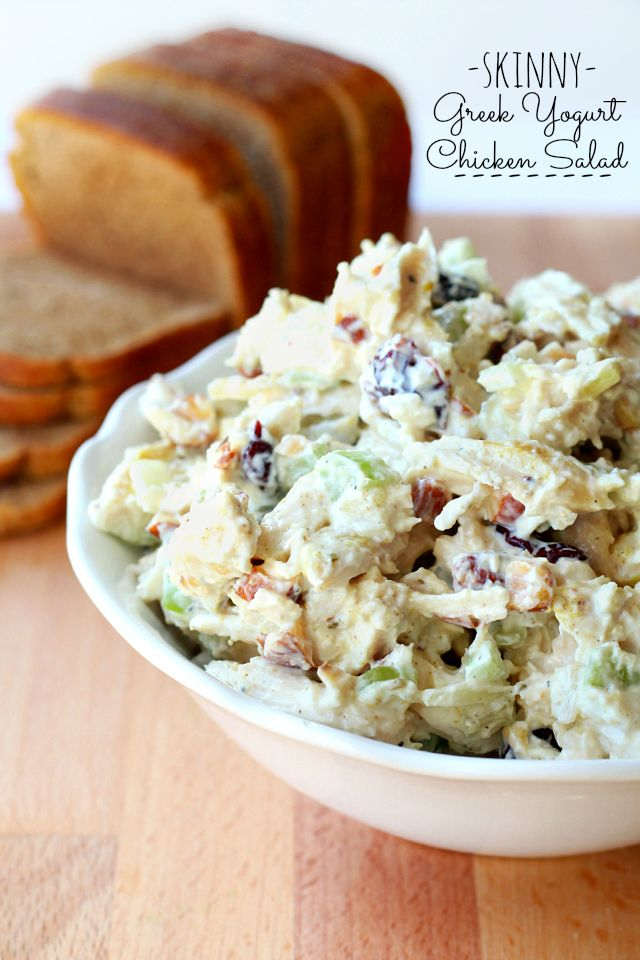 Skinny Greek Yogurt Chicken Salad- This lightened up chicken salad is full of flavor without unnessecary calories!